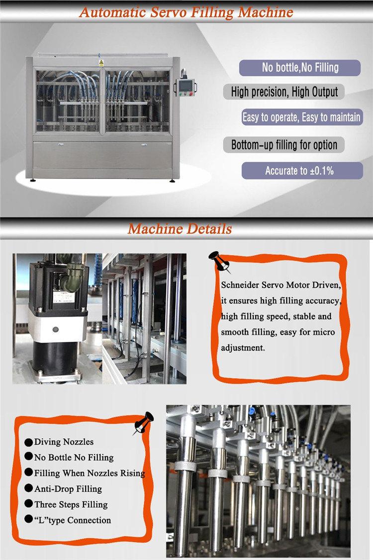 자동 액체 병 충전물 기계