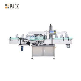 처녀 올리브 기름 정연한 병을위한 20-120 BPM 병 스티커 레테르를 붙이는 기계