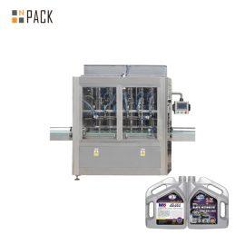 5-25L 깡통 충전물 기계, 윤활유 1200 B / H를위한 순중량 충전물 기계