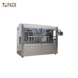 살충제 및 화학 비료 충전물 기계