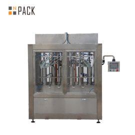 그물은 농약 화학 제품과 비료를위한 6 개의 맨 위 액체 충전물 기계의 무게를 답니다
