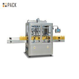 자동 귀환 제어 장치 충전물 3000 B / H 큰 수용량을 가진 8 개의 머리 Dishwashing 피스톤 충전물 기계