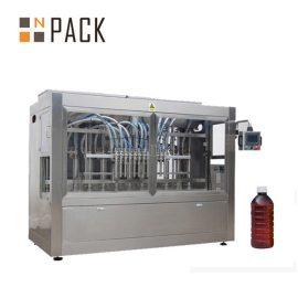 화학 제품 / 비료 / 농약을위한 선형 8 개의 머리 자동 액체 충전물 기계