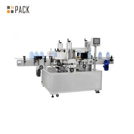 정면과 후면 패널 상표를위한 자동 접착 자동적 인 병 레테르를 붙이는 기계