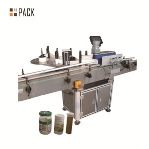 터치 스크린 통제를 가진 화장 용 둥근 병 레테르를 붙이는 기계 수용량 100 BPM