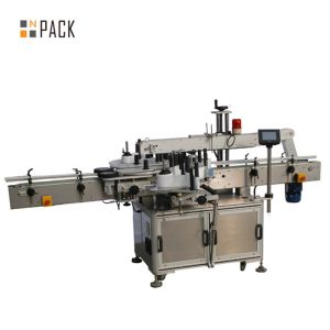 접착 성 스티커 수평 한 레테르를 붙이는 기계, 작은 유리 병 앰풀 주사 통 레테르를 붙이는 기계
