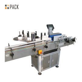 병 깡통 컵 수용량 100-350 BPM를위한 가득 차있는 자동적 인 수축 소매 레테르를 붙이는 기계