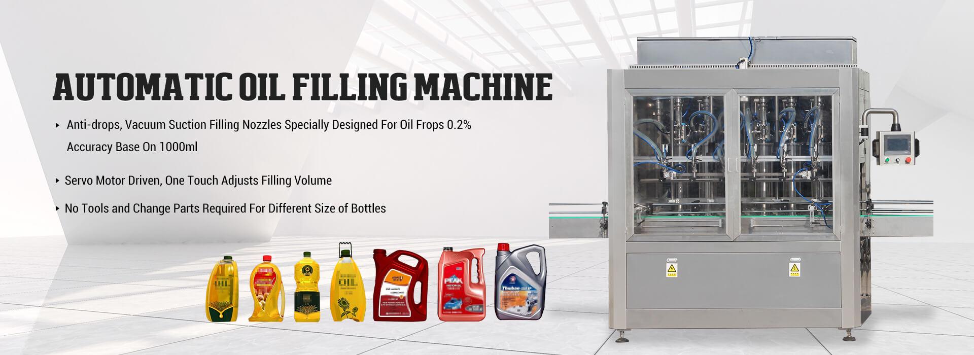 기름 충전물 기계