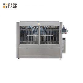 자동 화장품 크림 충전물 기계