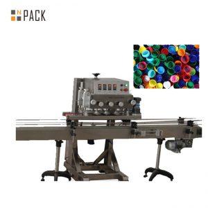 소스 잼 유리 병 상한 기계
