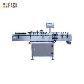 둥근 유리 / 플라스틱 병을위한 목록 스티커 유형 자동적 인 레테르를 붙이는 기계