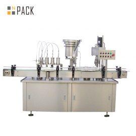 살포 향수 작은 유리 병 액체 충전물 기계 자동적 인 병 채우는 장비 내구재