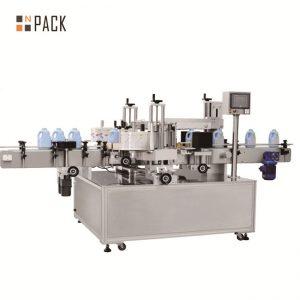 조정 가능한 자동적 인 스티커 레테르를 붙이는 기계 / 병 레테르를 붙이는 장비 속도 120 BPM